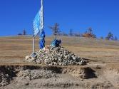 2-x-2009-wyprawa-do-mongolii-23