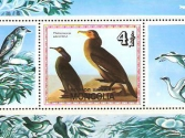 mongolia-znaczki-17