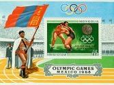 mongolia-znaczki-19