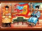 mongolia-znaczki-23