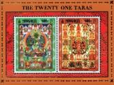 mongolia-znaczki-27