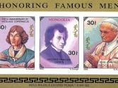 mongolia-znaczki-2a
