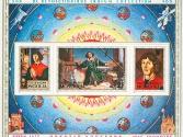 mongolia-znaczki-2b