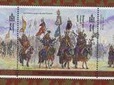mongolia-znaczki-30
