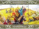 mongolia-znaczki-31