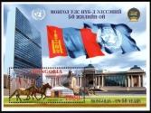 mongolia-znaczki-33