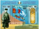 mongolia-znaczki-34
