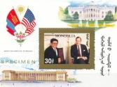 mongolia-znaczki-36