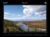 kalendarz-2011-z-wyprawy-do-mongoli-10