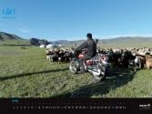 agraf-mongolia-indd_strona_08