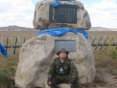 rafal-uczestnik-chentej-2010-mongolia-18
