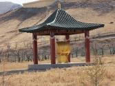 religia-w-mongolii-19
