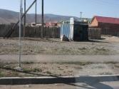 Hurtownia na przedmiesciach. Mongolia, Chentej 2010