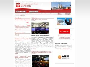 Ambasada Rzeczypospolitej Polskiej w Ułan Bator