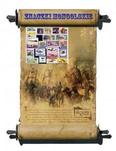 Mongolskie znaczki pocztowe