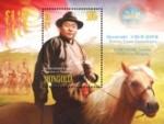 Artykuł o znaczkach pocztowych z Mongolii